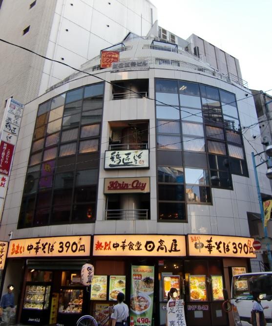 新宿西勢ビル 4階 A 16坪 賃貸オ...